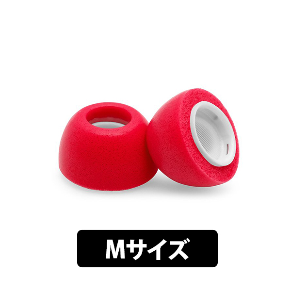 AirPods Pro用フォームイヤーピース