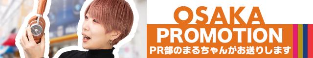 PEE51 まるちゃんのレビュー